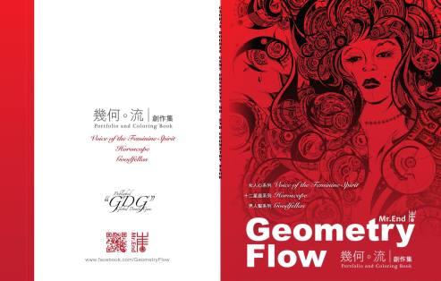 Geometry Flow-MrEnd