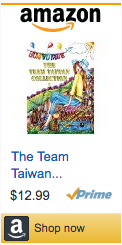 TeamTaiwan_1