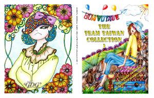 GDG Team Taiwan Collection, vol 1 by Charlaine Dingemans