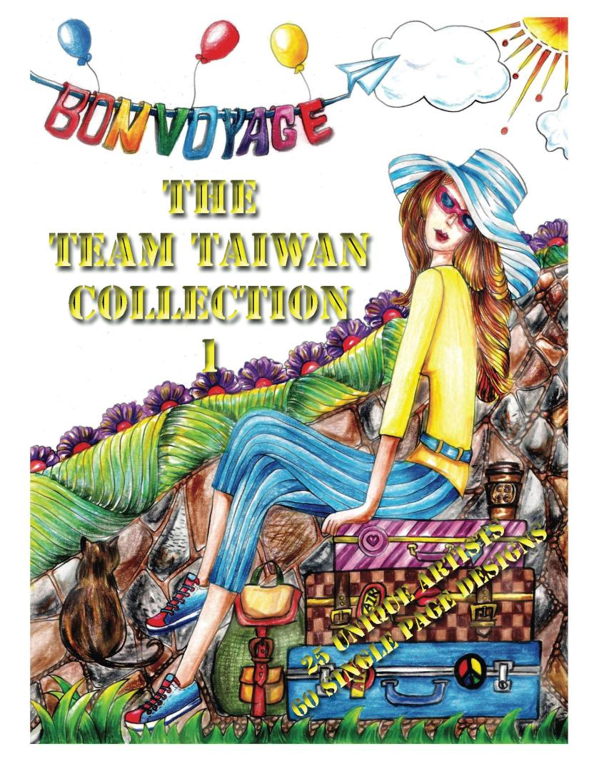 Book of the day… The Team Taiwan Collection by Maria Wedel